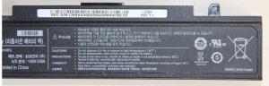 detalhe da bateria original