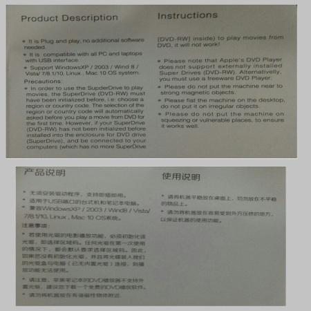 manual-dvd
